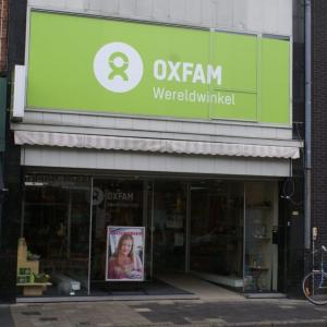 Oxfam Mariakerke